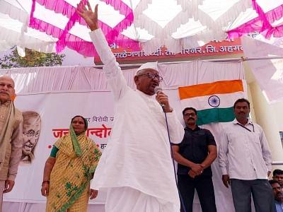 Anna Hazare launches fresh hunger strike for Lokpal, Lokayuktas