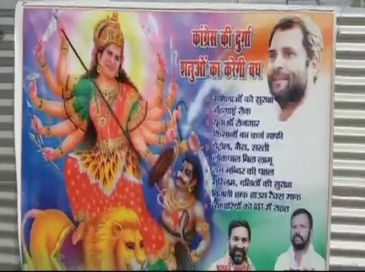 After Rahul as Ram, Priyanka as Durga Posters Fill Parts of Kumbh