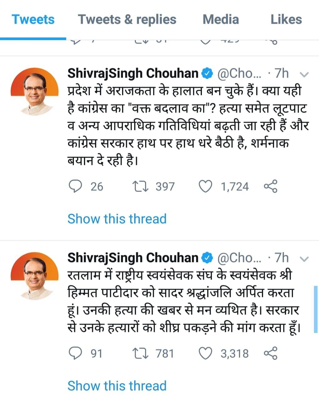 Screenshots of Shivraj Singh Chouhan's tweets.