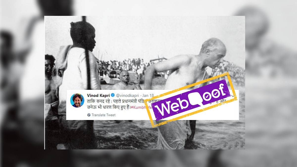 Nehru Didn't Take a Holy Dip at the 1954 Kumbh Mela as Claimed