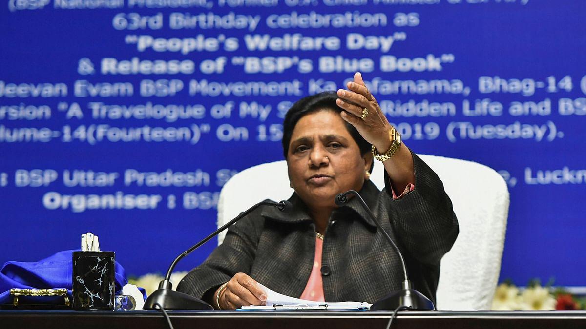 BSP Leader Calls for Beheading BJP MLA After Remarks on Mayawati