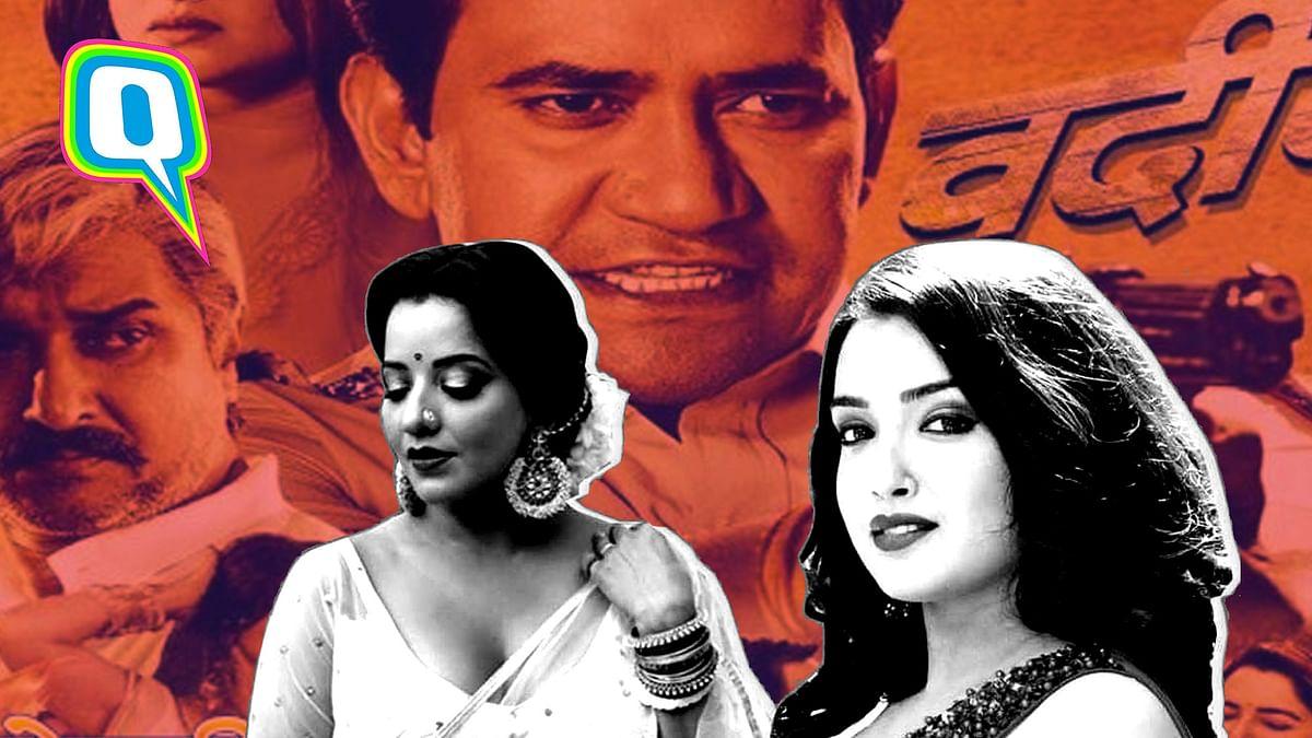 Hero Vardiwalla is a Bhojpuri Webseries on AltBalaji starring Amrapali Dubey