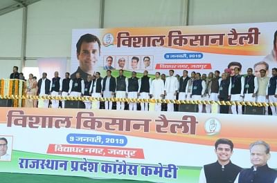 Congress President Rahul Gandhi, Chief Minister Ashok Gehlot and Deputy Chief Minister Sachin Pilot sang the national anthem during a party rally in Jaipur. Around two lakh people stood united at one place to sing the national anthem will be registered in the Guinness World Records.
