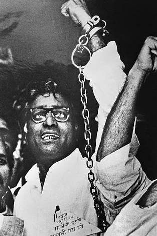 File photo of George Fernandes during the trail.