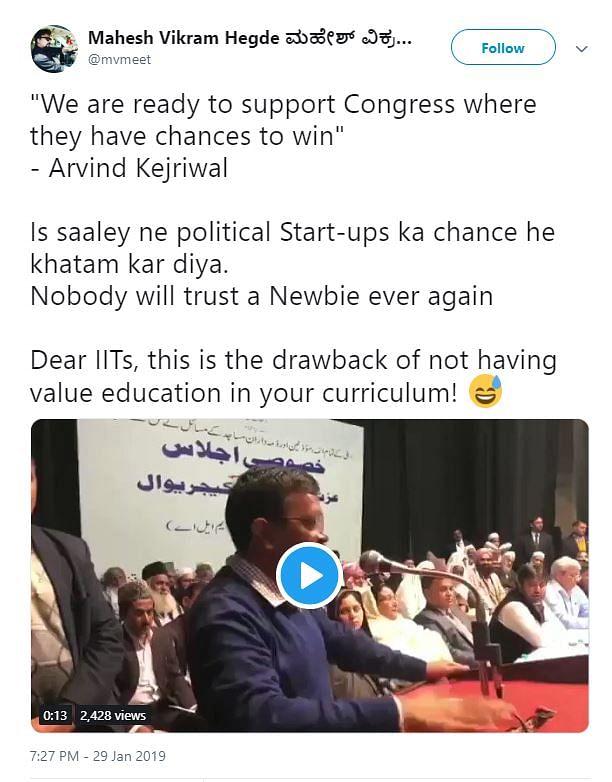 Kejriwal Did Not Offer 7 Seats to Congress in 2019 Lok Sabha Polls