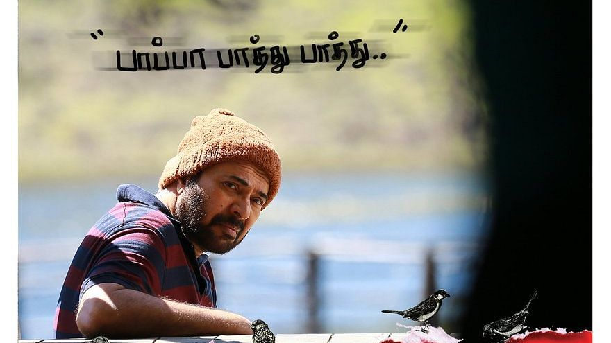 <i>Peranbu's</i> story lies in how a father struggles to seek advice, be more understanding of teenage issues as he is still grappling with all the taboo he was surrounded by growing up.