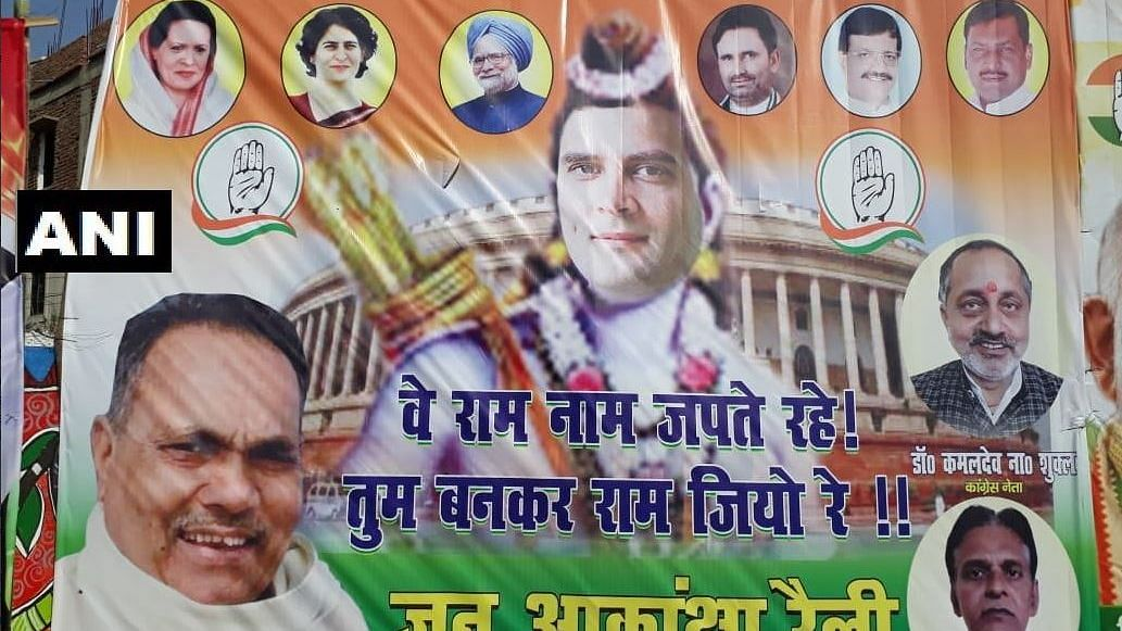 The poster depicts Rahul Gandhi as Lord Ram.