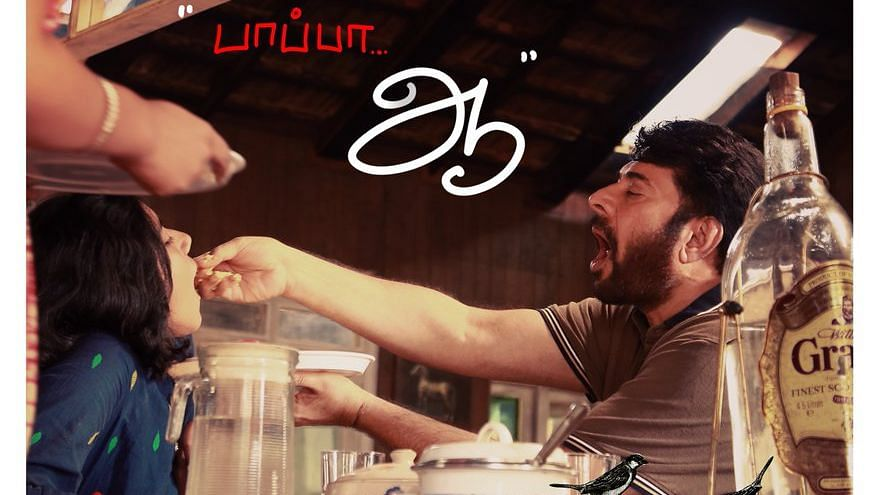 <i>Peranbu </i>portrays the story of a father-daughter relationship like never before.