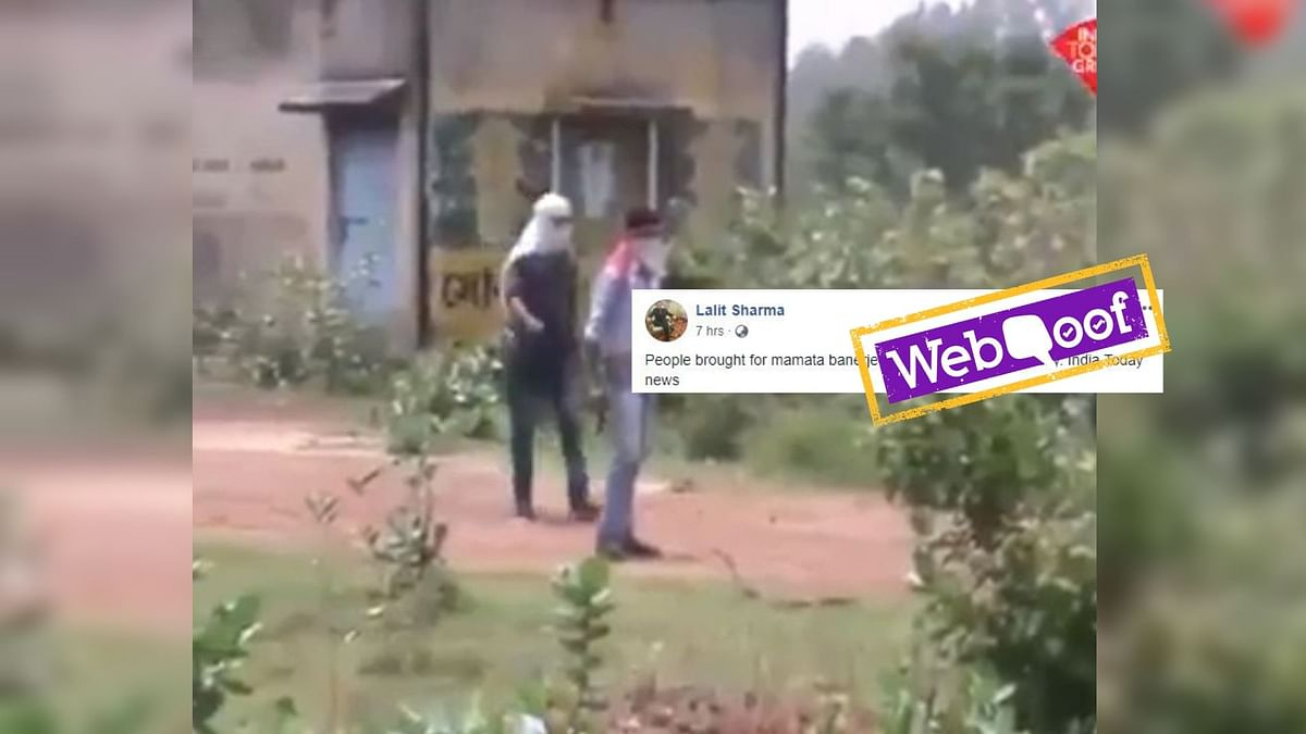 A video started circulating on social media claiming that TMC workers brandished guns to threaten people into attending the rally.