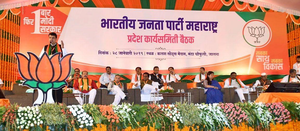 Maharashtra CM Devendra Fadnavis addresses the state committee meeting in Jalna.