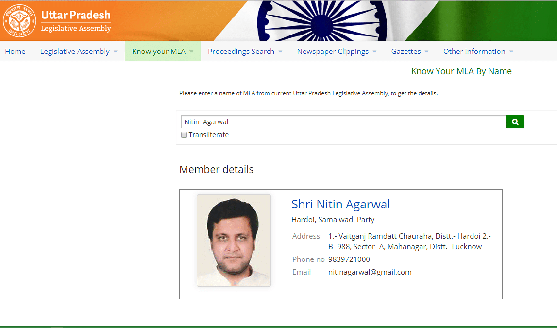 As per the UP Legislative Assembly website, Nitin Agarwal is still a part of SP.