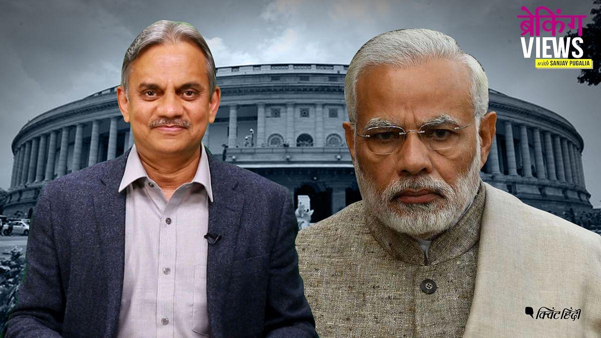 10% Quota for EWS: Modi Govt's Masterstroke, or Desperate Move?