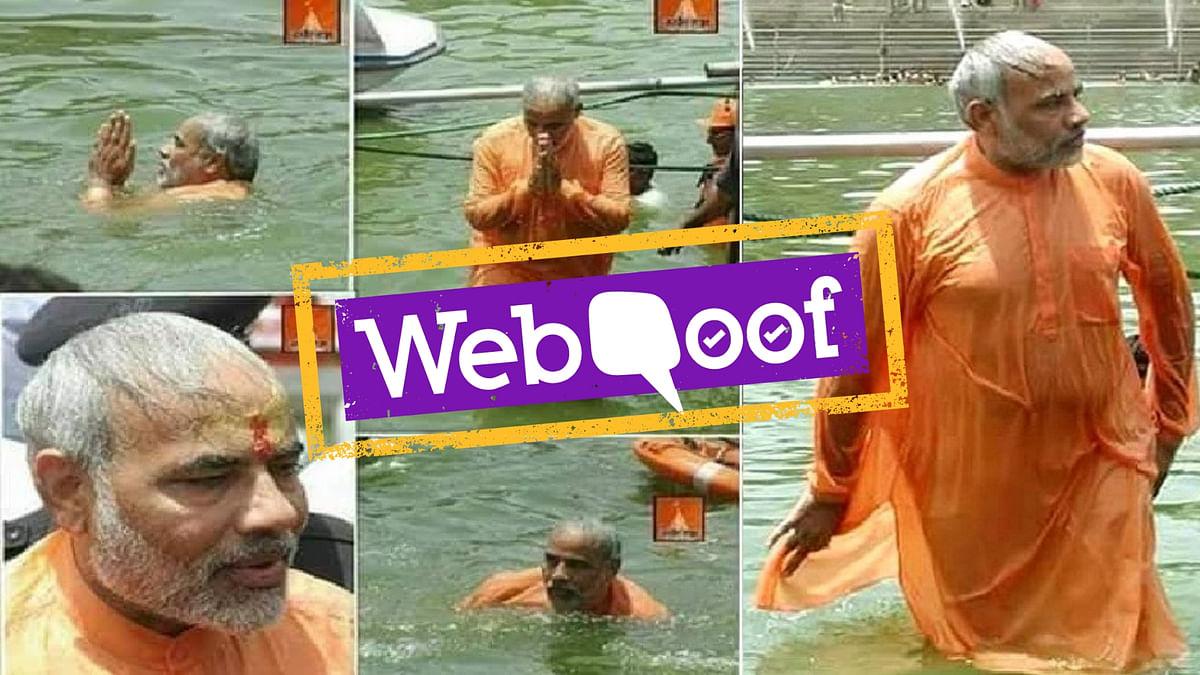 A social media post falsely claims that PM Modi took a holy dip at the Kumbh Mela in Prayagraj.