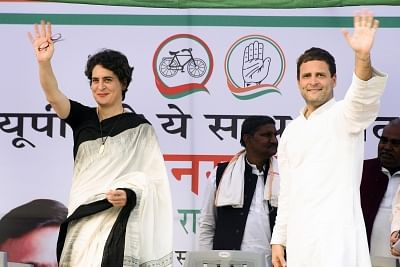 Rahul Gandhi and Priyanka Gandhi Vadra. (File Photo: IANS)