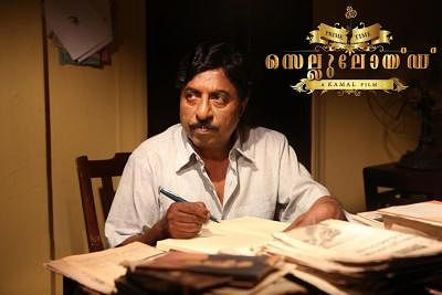 Malayalam actor-director Sreenivasan.(File Photo)