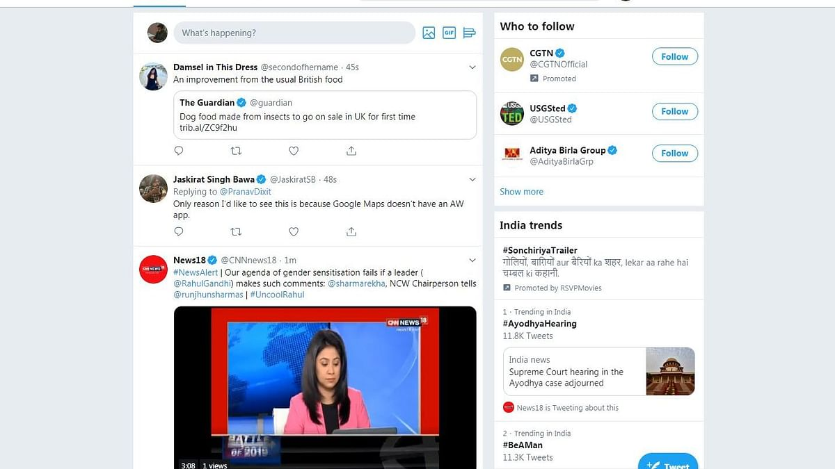 New look desktop interface for Twitter rolling out this week.