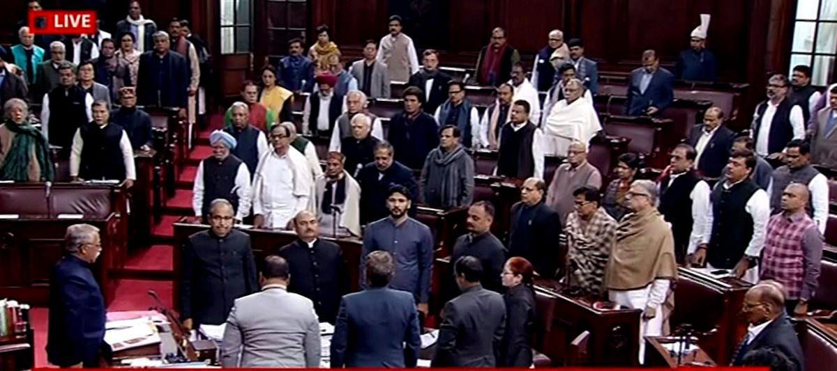 The Rajya Sabha did not take up the Citizenship Amendment Bill