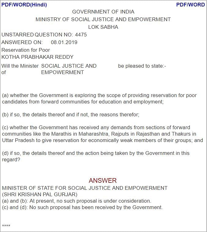 Screenshot of the question and the minister's response