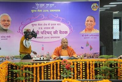 Prayagraj: Uttar Pradesh Chief Minister Yogi Adityanath chairs a cabinet meeting at Kumbh Mela premises in Prayagraj, on Jan 29, 2019. (Photo: IANS)