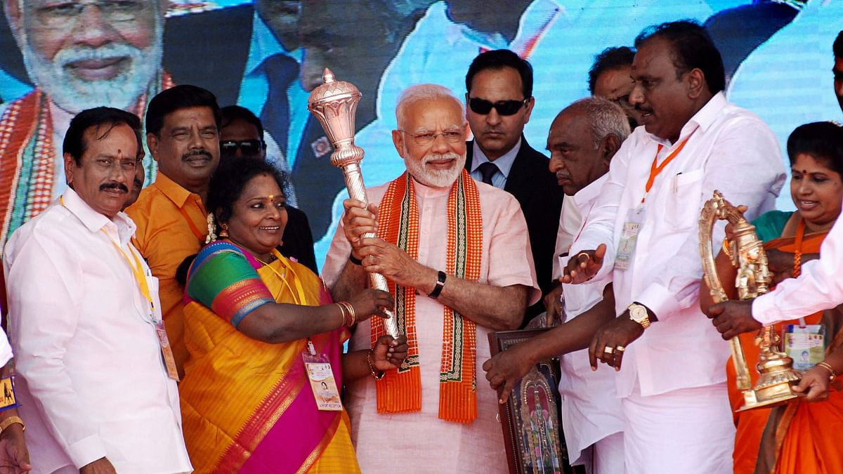 EWS Quota Will Not Affect Existing Reservation: PM Modi
