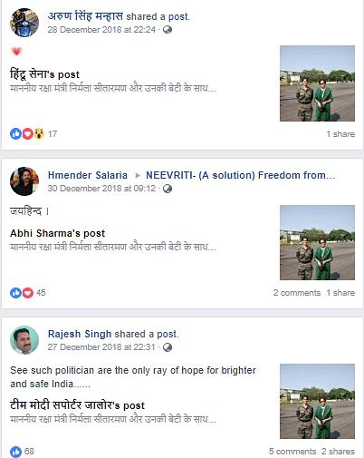 Screenshot of users sharing the viral post