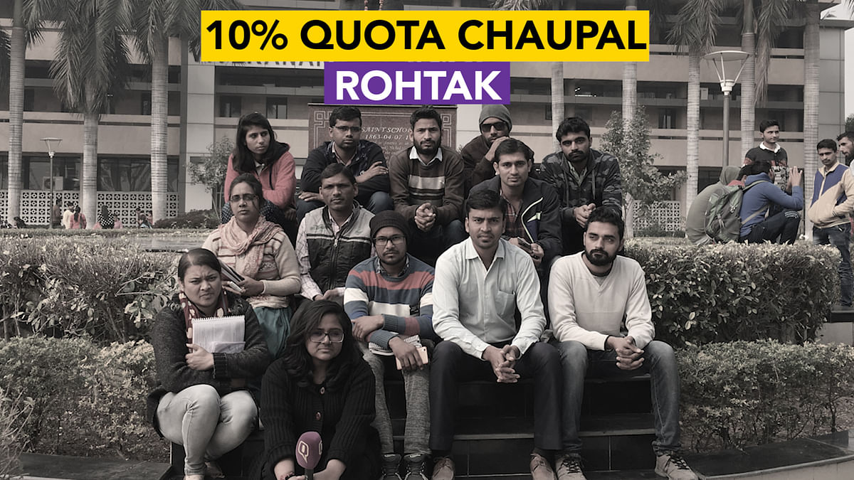 Quota Bill a Political Move: Rohtak Students Question Its Benefits
