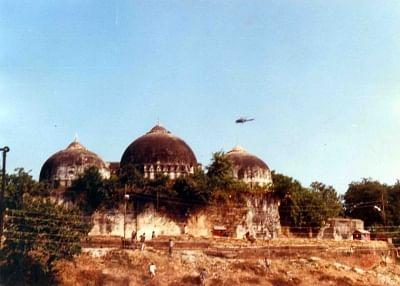 Babri Masjid. (File Photo: IANS)