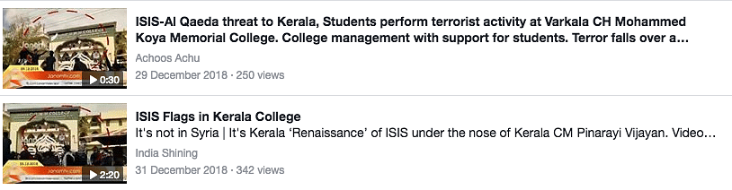 Janam TV Report Claiming Kerala Students Raised ISIS Flags Is Fake