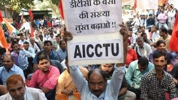 Central Trade Unions Plan Strike on 8-9 Jan: All You Need to Know