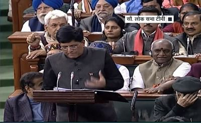 Budget 2019-20: National Education Mission gets Rs 38,572 cr