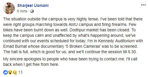 Republic TV Journos Get Into Scuffle with Students at AMU