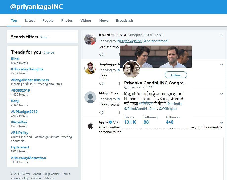 Screenshot suggesting handle by the name @Priyanka_G_VINC