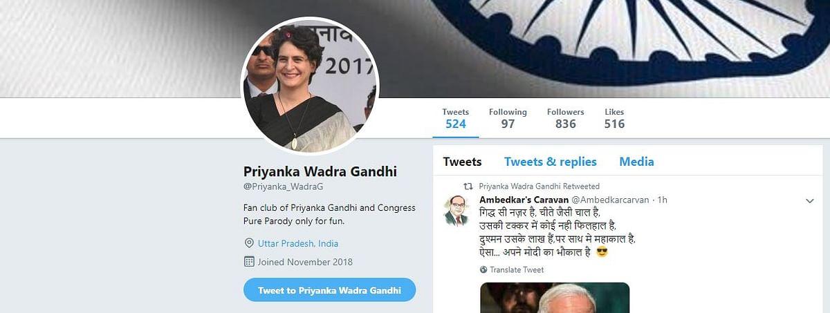 Screenshot of a Priyanka Gandhi parody account.