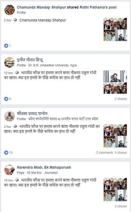 Fake Picture of Rahul Gandhi 'Meeting' Pulwama Attacker Goes Viral