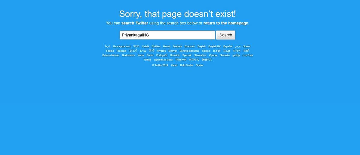 Screenshot showing the handle name @PriyankagaINC 'does not exist'.
