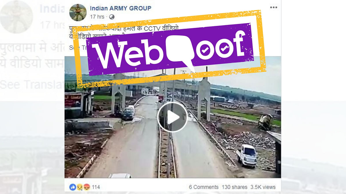 A video of a car bomb explosion was shared on social media as CCTV footage of Pulwama terror attack.