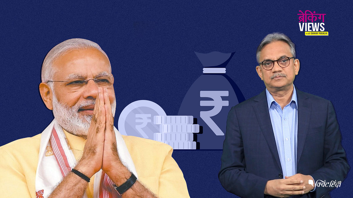 Breaking Views: Budget 2019 Reflects Modi Govt's Desperation