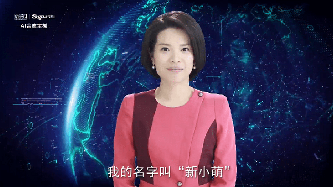 Chinese State Media Unveils World's First AI Female News Anchor