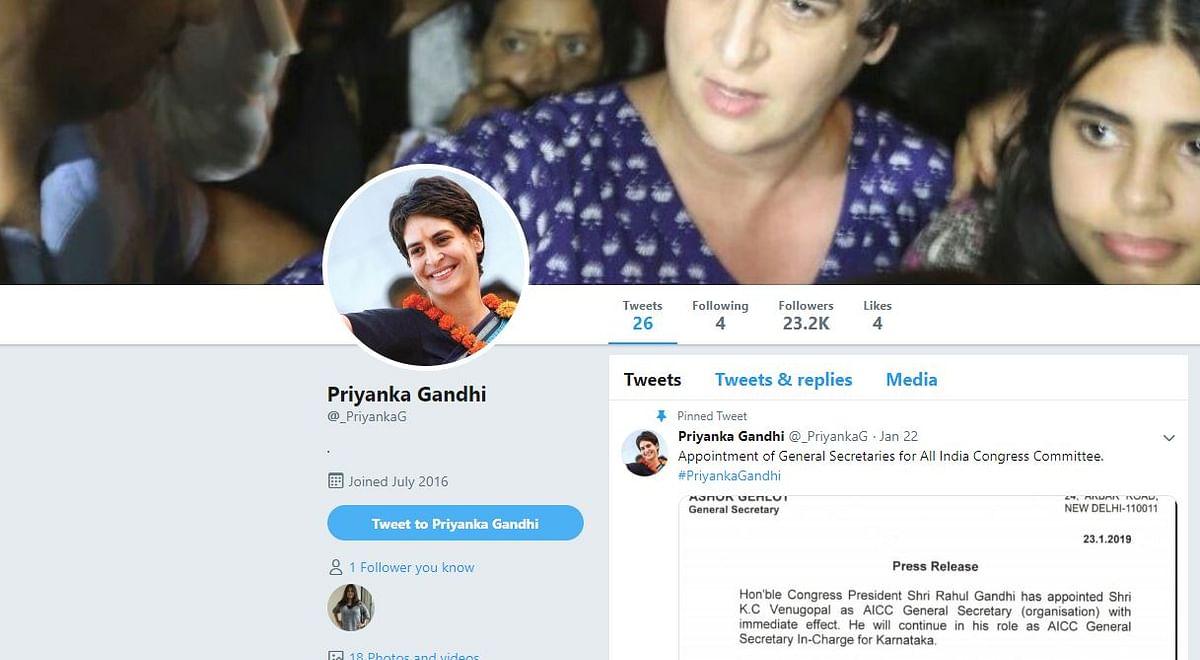 Screenshot of Twitter handle @_PriyankaG