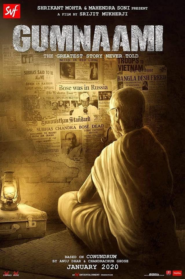 Poster of Srijit Mukherjee's 'Gumnaami'.