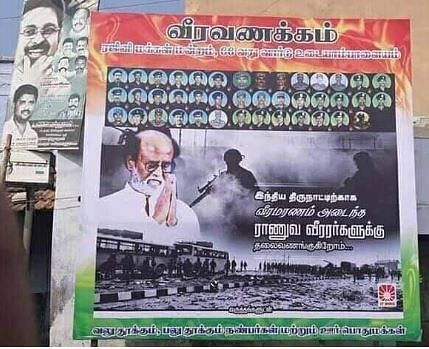 In Coimbatore district's Udayampalayam, the posters were put up by workers from actor Rajinikanth's Rajini Makkal Mandram.