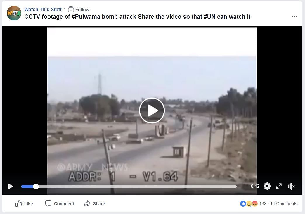 Videos From Middle East Go Viral as Footage of Pulwama Attack
