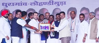 Jagdalpur: Congress President Rahul Gandhi with Chief Minister Bhupesh Baghel during a party programme in Jagdalpur, Chhattisgarh on Feb 16, 2019. (Photo: IANS)