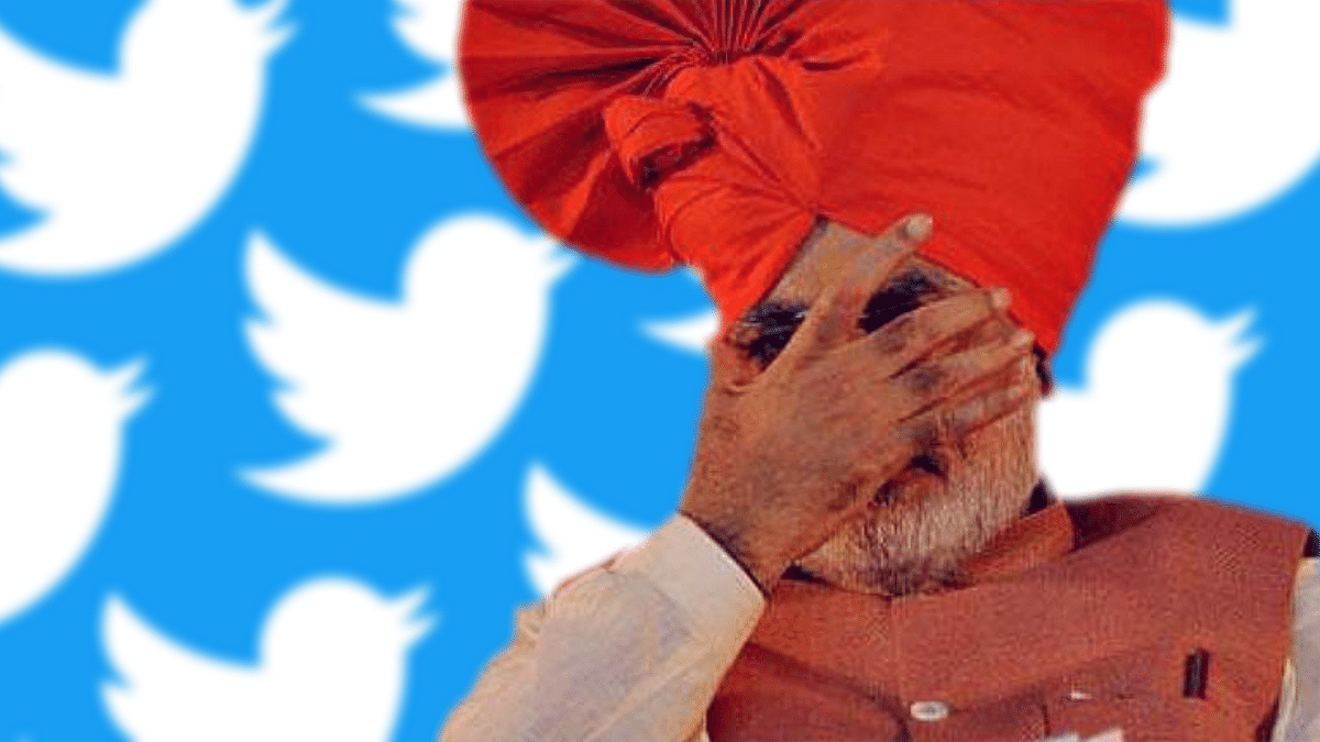 In an embarrassment to the Narendra Modi administration, Union Minister Pon Radhakrishnan and the BJP's Assam unit tweeted multiple times in criticism of the government.