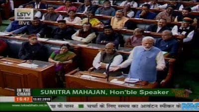New Delhi: Prime Minister Narendra Modi addresses in Lok Sabha, Parliament House in New Delhi on Feb 13, 2019. (Photo: IANS/LSTV)