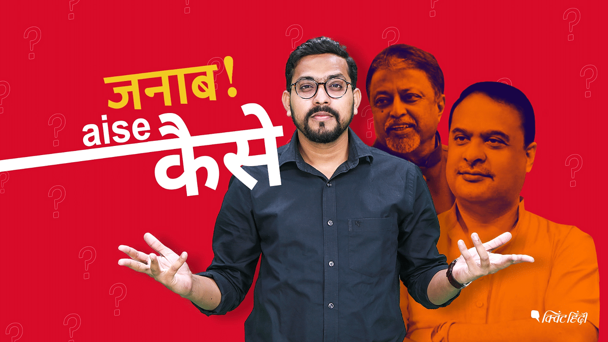 Were Mukul And Himanta Given Clean Chit Because of BJP?