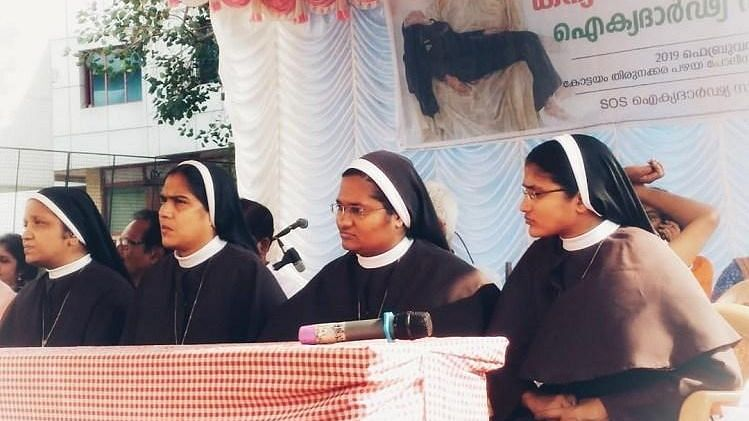 Sister Anupama (second from right).