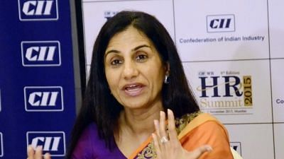 ICICI Bank Case: CBI Issues Lookout Notice Against Chanda Kochhar
