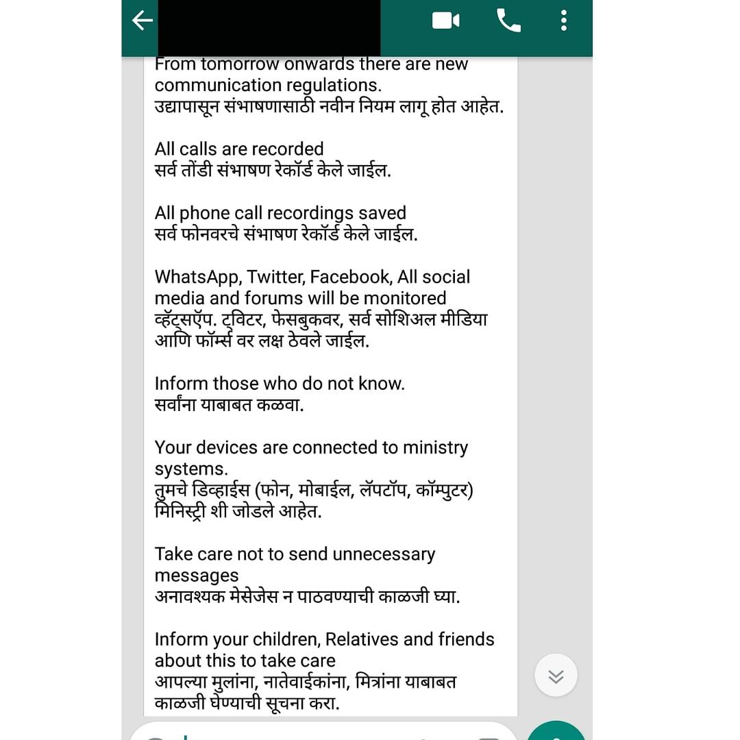Screenshot of the viral Whatsapp message.
