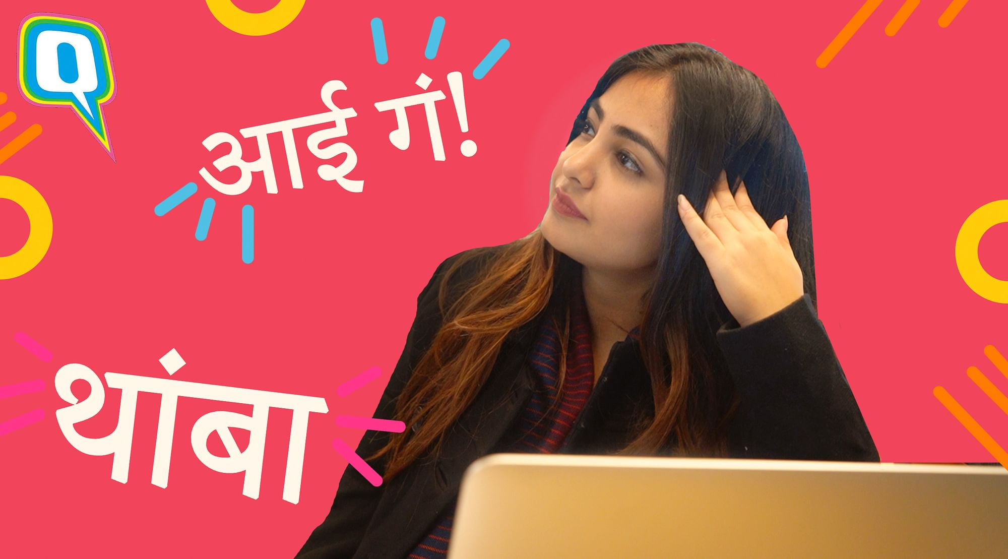 These Marathi Phrases Will Make You Want To Use Them In Your Real ...
